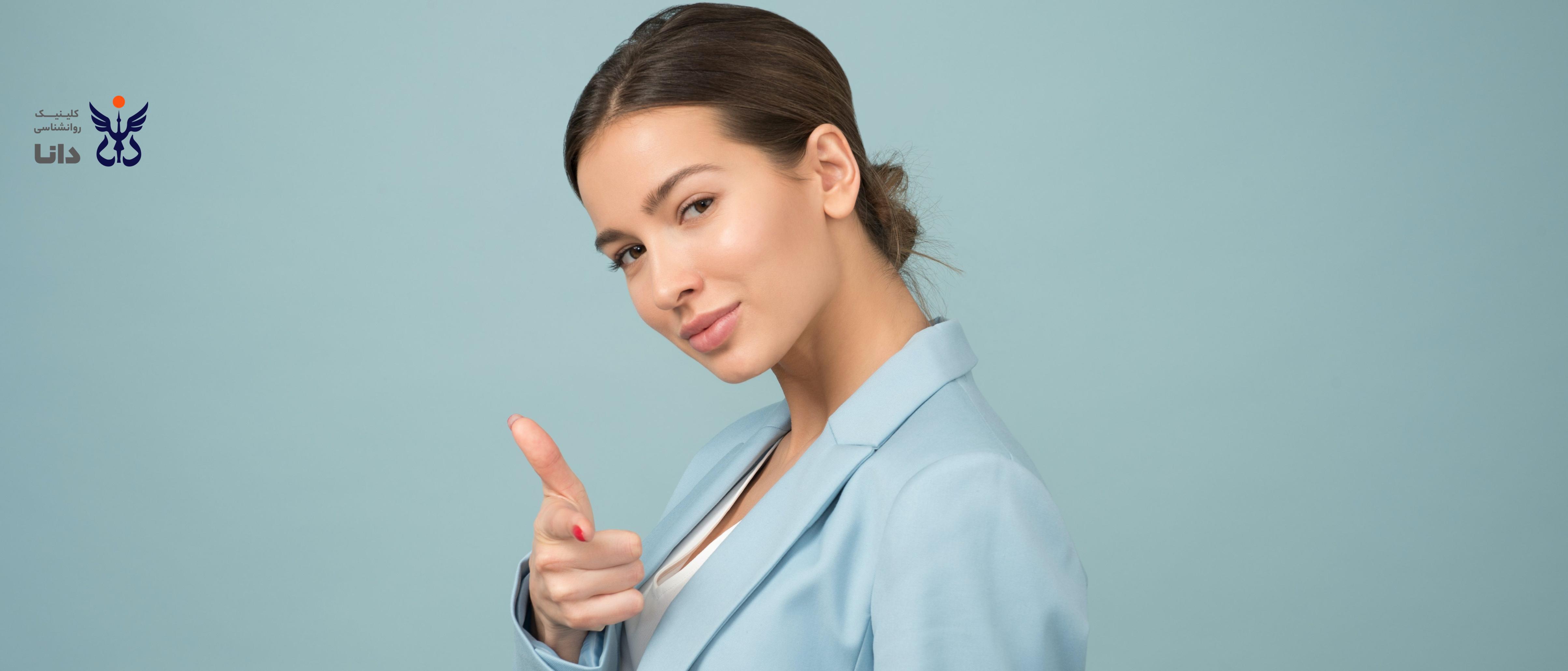 8 ویژگی رفتاری و شخصیتی زن جذاب