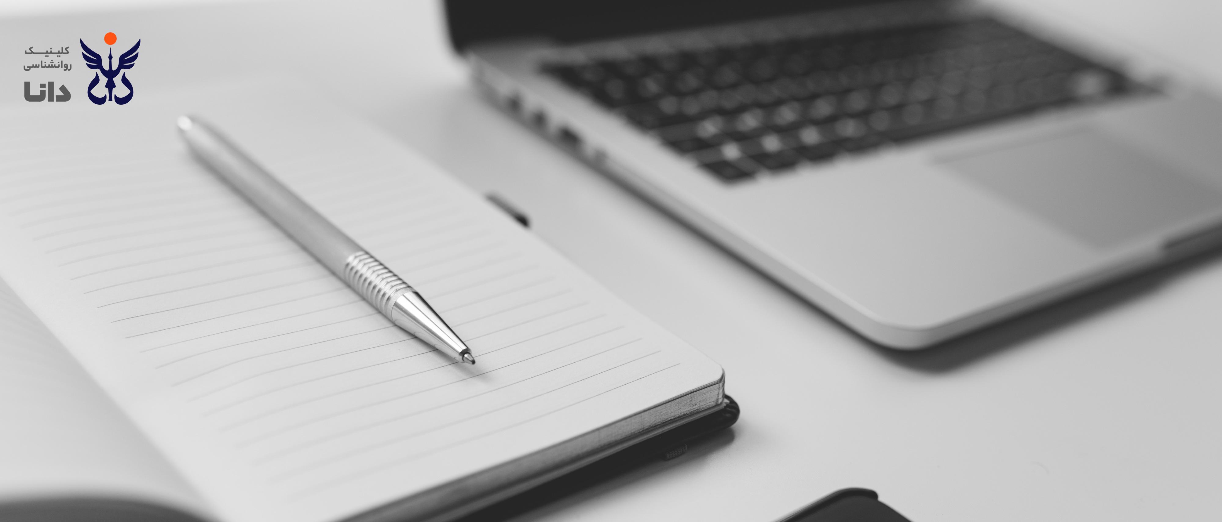 قوانین و شرایط مناسب برای مشاوره آنلاین از نگاه انجمن روانشناسی آمریکا (APA)